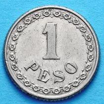 Парагвай 1 песо 1925 год.