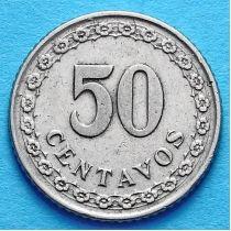 Парагвай 50 сентаво 1925 год.
