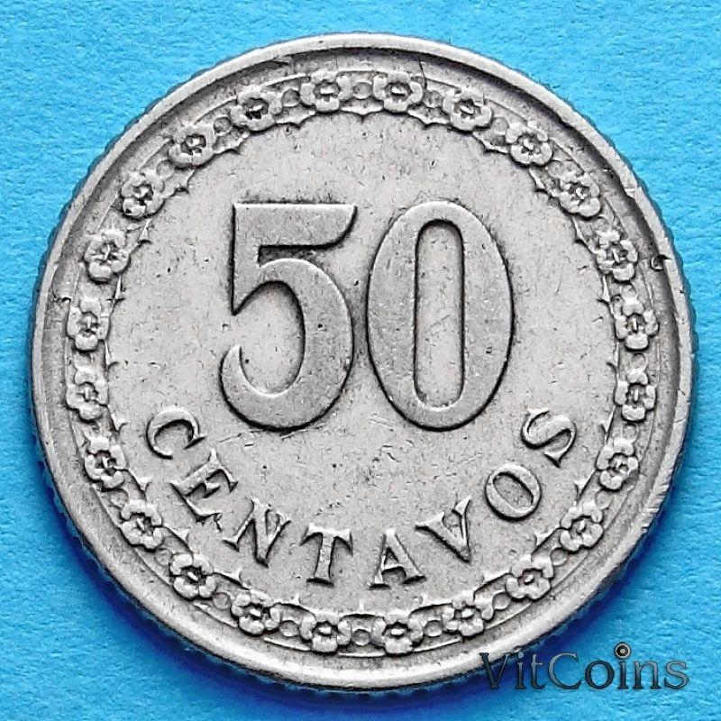 Монета Парагвая 50 сентаво 1925 год.
