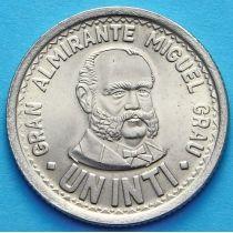 Перу 1 инти 1985 - 1988 год.