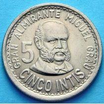 Перу 5 инти 1985-1988 год.