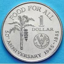 Лот 10 монет. Тринидад и Тобаго 1 доллар 1995 год. ФАО.