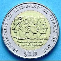 Уругвай 10 песо 2015 год.