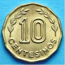 Уругвай 10 сентесимо 1976, 1981 год.