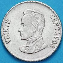 Колумбия 20 сентаво 1953 год. Серебро.