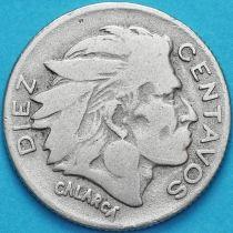 Колумбия 10 сентаво 1953 год.