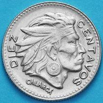 Колумбия 10 сентаво 1956 год.