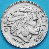Колумбия 10 сентаво 1959 год.
