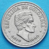 Колумбия 20 сентаво 1960 год. 150 лет Независимости Колумбии.