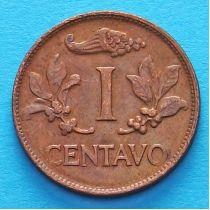 Колумбия 1 сентаво 1967-1975 год.