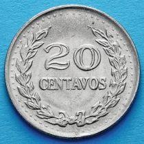 Колумбия 20 сентаво 1970-1971 год.