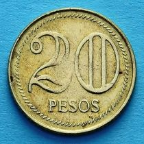 Колумбия 20 песо 2004-2007 год.