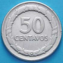 Колумбия 50 сентаво 1947 год. Серебро.
