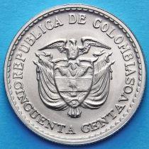 Колумбия 50 сентаво 1965 год. Хорхе Эльесер Гайтан.