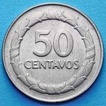 Колумбия 50 сентаво 1967-1969 год.