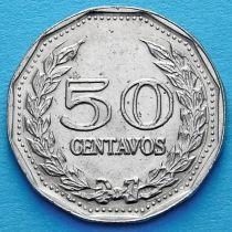 Колумбия 50 сентаво 1970-1978 год.