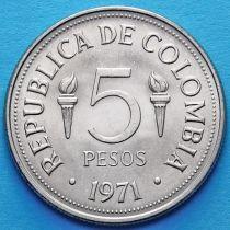 Колумбия 5 песо 1971 год. Панамериканские игры в Кали.