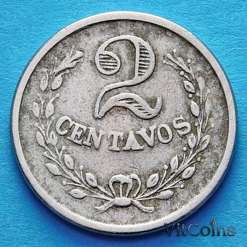 Колумбия монета 2 сентаво 1921 год. Монета для лепрозория.