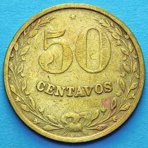 Колумбия 50 сентаво 1928 год. Монета для лепрозория.