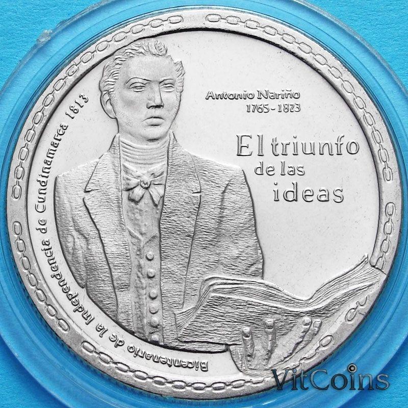 Монета Колумбии 5000 песо 2017 год. Антонио Нариньо.