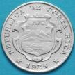 Монета Коста Рики 25 сентимо 1924 год. Серебро.