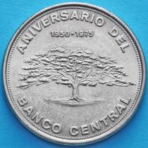 Коста Рика 10 колонов 1975 год. Центральный Банк.