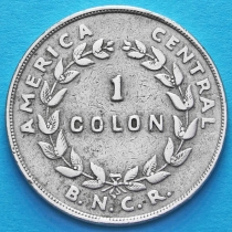 Коста Рика 1 колон 1948 год