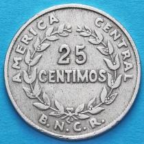 Коста Рика 25 сентимо 1937-1948 год.