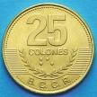 Монета Коста Рики 25 колонов 2007 год.