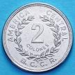Монета Коста Рики 2 колона 1982-1983 год.