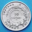 Монета Коста Рики 50 сентимо 1923 год. Серебро.
