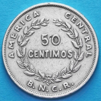 Коста Рика 50 сентимо 1948 год.