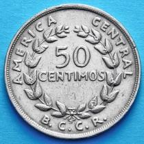Коста Рика 50 сентимо 1968-1976 год