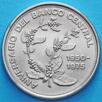 Коста Рика 5 колонов 1975 год. Центральный Банк.