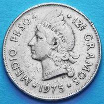 Доминиканская Республика 1/2 песо 1975 год.