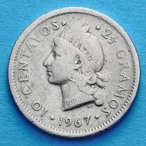 Лот 10 монет. Доминиканская Республика 10 сентаво 1967-1975 год.