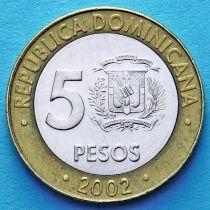 Доминиканская Республика 5 песо 2002-2008 год.