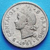 Доминиканская Республика 5 сентаво 1961 год. F.