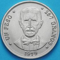 Доминиканская Республика 1 песо 1979 год. Хуан Пабло Дуарте.