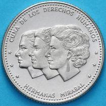 Доминиканская Республика 25 сентаво 1986 год.