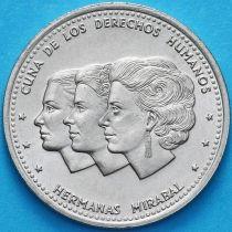 Доминиканская Республика 25 сентаво 1987 год.
