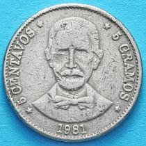 Доминиканская Республика 5 сентаво 1981 год.