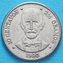 Доминиканская Республика 10 сентаво 1978-1981 год. Отборные.