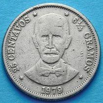Доминиканская Республика 25 сентаво 1979 год.