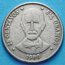 Доминиканская Республика 25 сентаво 1980 год.
