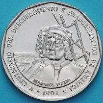 Доминиканская Республика 1 песо 1991 год. Открытие Америки. Братья Пинзон.