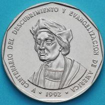 Доминиканская Республика 1 песо 1992 год. Открытие Америки.