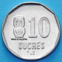 Эквадор 10 сукре 1988, 1991 год.