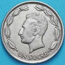 Эквадор 1 сукре 1964 год.