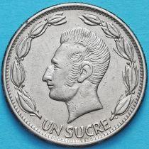 Эквадор 1 сукре 1971 год.